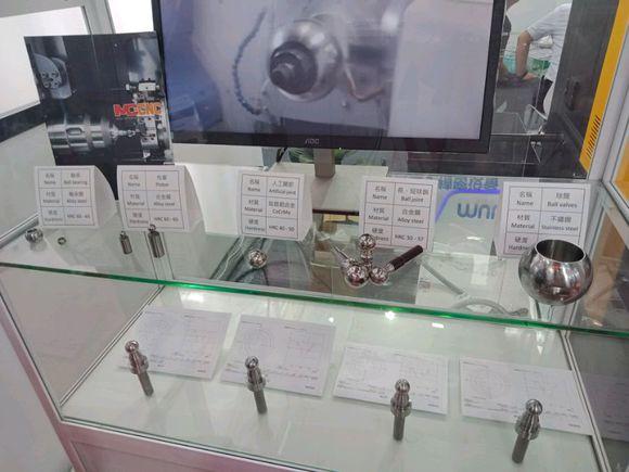 我司参加中国国际机床工具展览会(CIMES)
