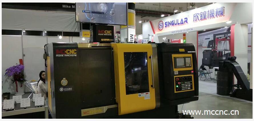 数控球面车床麦克机器参加2019台北国际机械展