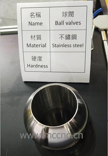 不锈钢球阀加工机之麦克数控球面车床加工件展示