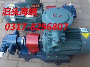 KCB型齿轮输油泵