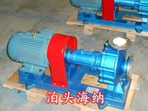 风冷式热油泵